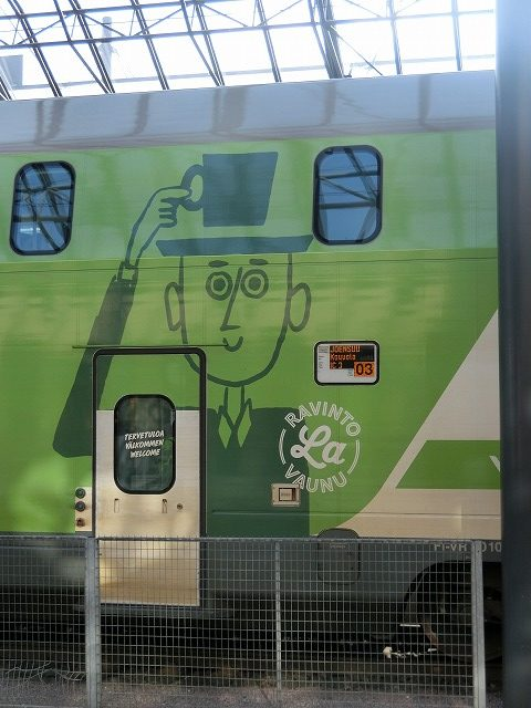 北欧『フィンランド』で電車に乗ってみよう!フィンランド鉄道(V R)ってどんな電車?
