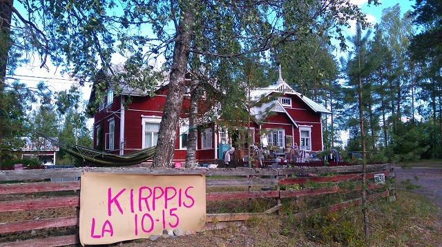 北欧『フィンランド』で掘出し物を見つけよう!Kirppis(キルピス)って何!?